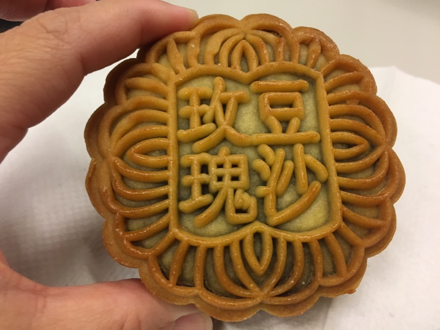 Best Chinese Moon Cake in Honolulu – Just in time for Mid ...